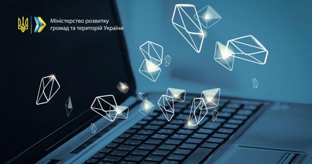 Мінрегіон запрошує до громадського обговорення проєкту Національної стратегії зі створення безбар'єрного простору в Україні. минрегион, національна стратегія, безбар'єрний простір, обговорення, проєкт