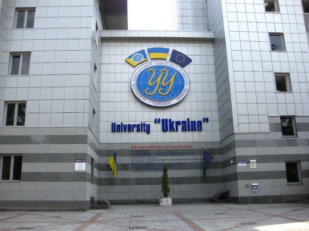 Університет «Україна» — острів надії. університет «україна», працевлаштування, студент, інвалідність, інклюзивна освіта