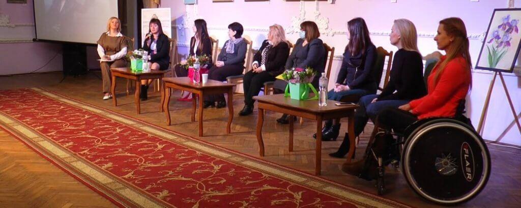 У Миколаєві форум громадських діячок зібрав жінок з інвалідністю (ФОТО). миколаїв, жінка, суспільство, форум, інвалідність
