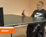 В Івано-Франківську сприяють розвиткові інвалідного спорту (ВІДЕО). івано-франківськ, інваспорт, спартакиада, спортсмен, інвалідність