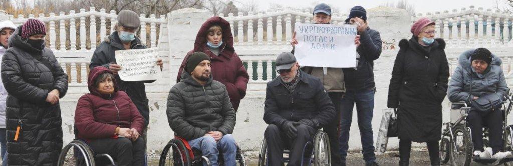 Збережіть наш санаторій! Люди з інвалідністю мітингували на Словкурорті (ВІДЕО). митинг, оздоровниця, пляж, санаторій слов'янський, інвалідність