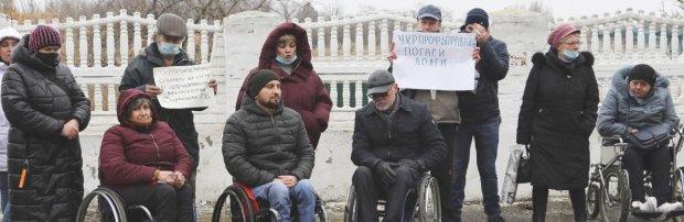 Збережіть наш санаторій! Люди з інвалідністю мітингували на Словкурорті. митинг, оздоровниця, пляж, санаторій слов'янський, інвалідність