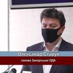 Медзаклади Запорізької області можуть залишитися без грошей через відсутність пандусів (ВІДЕО)