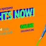 Програму RIGHTS NOW! фестивалю Docudays UA перекладатимуть жестовою мовою