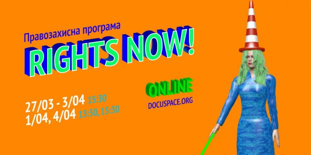 Програму RIGHTS NOW! фестивалю Docudays UA перекладатимуть жестовою мовою. жестова мова, коронавирус, програма rights now!, фестиваль docudays ua, інвалідність