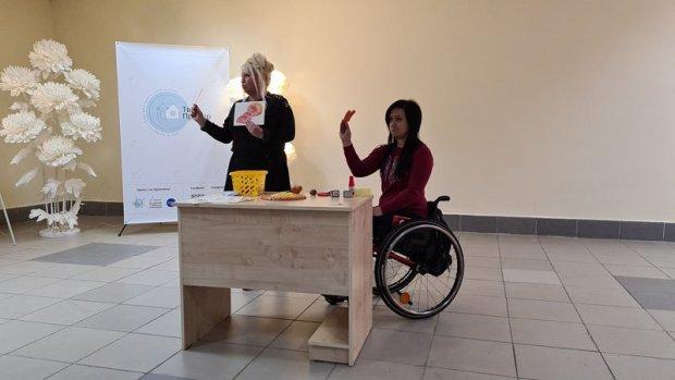 «Кожна людина – цінність». У Черкасах обговорили права на працю людей з інвалідністю. черкаси, безбар'єрність, працевлаштування, праця, інвалідність