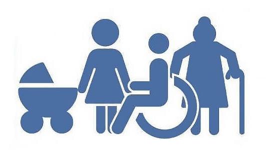 АМУ: питання доступності будівель медичних закладів потребує невідкладного врегулювання. аму, нсзу, доступність, медичний заклад, інвалідність