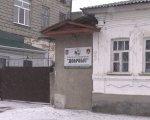 Штраф у 50000 загрожує підприємству із Новгорода-Сіверського, яке не має працівника з інвалідністю (ВІДЕО). новгород-сіверський, працівник, підприємство, штраф, інвалідність