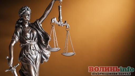 Людина, яка страждає на психічне захворювання, має повне право на юридичний захист своїх прав. бвпд, ковель, опікун, психічне захворювання, інвалідність