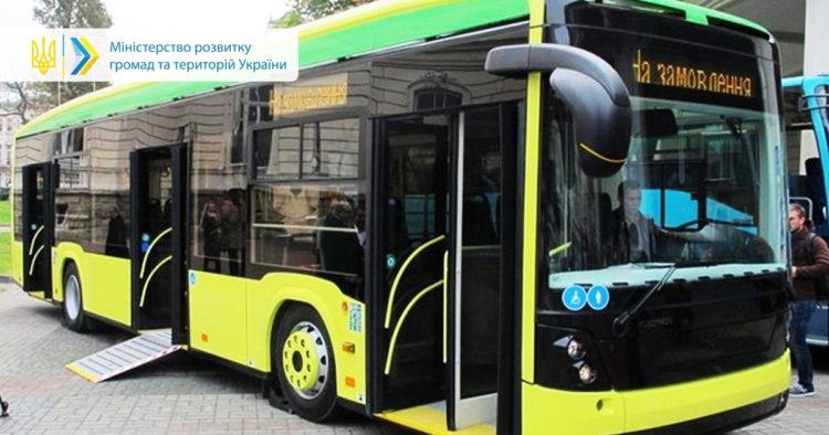 Автовиробників та перевізників заохочуватимуть до підвищення доступності громадського транспорту. національна стратегія безбар'єрності, громадський транспорт, доступність, проєкт, інвалідність