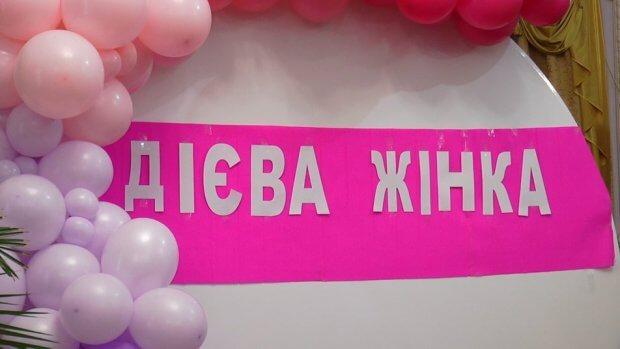 У Миколаєві форум громадських діячок зібрав жінок з інвалідністю. миколаїв, жінка, суспільство, форум, інвалідність