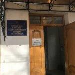 Результати моніторингового візиту до Немирівського навчально-реабілітаційного центру