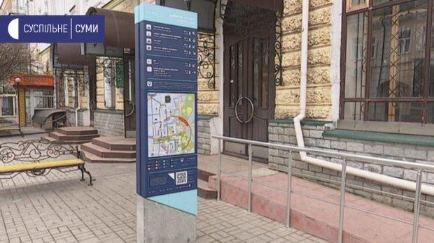 У Сумах встановили таблички для незрячих людей, які вони не можуть прочитати. суми, незрячий, табличка, шрифт брайля, інвалідність