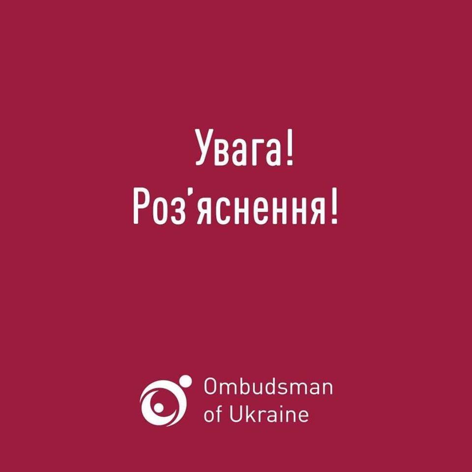 Роз'яснення щодо права на пільги деяких категорій осіб, постраждалих внаслідок Чорнобильської катастрофи, у сфері професійної (професійно-технічної), фахової предвищої та вищої освіти. чорнобильська катастрофа, навчання, освіта, постраждалий, студент