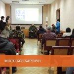 Місто без бар'єрів: відбулось перше засідання робочої групи з покращення умов життя для людей з інвалідністю (ВІДЕО)