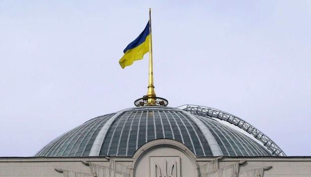 Законопроєкт про підвищення пенсій чорнобильцям пройшов перше читання у Раді. чорнобильська аес, компенсація, пенсія, чорнобилець, інвалідність
