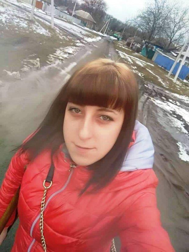 На Знам'янщині безробітна стала частиною команди лідера українського FMCG-ринку. працевлаштування, роботодавець, співбесіда, центр зайнятості, інвалідність