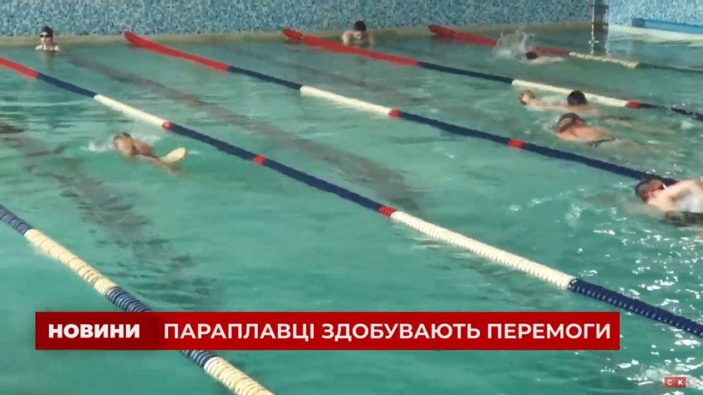 Інвалідність — не вирок. Доказ тому — параплавці (ВІДЕО). житомир, змагання, параплавець, плавання, інвалідність