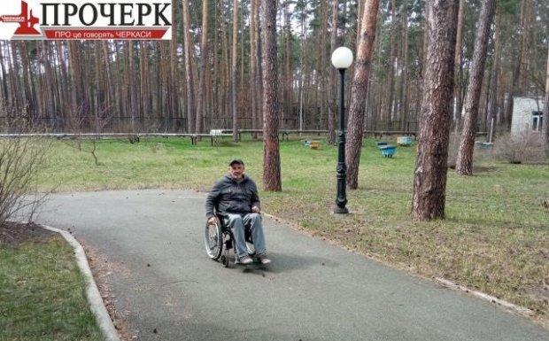 Активізувати роботу з реабілітації осіб з інвалідністю планують в центрі Лютіж. лютіж, центр комплексної реабілітації, нарада, пацієнт, інвалідність