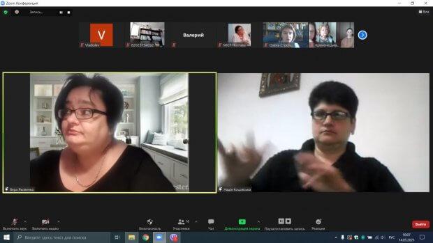 Регіональний координатор Уповноваженого на Полтавщині провела для жінок з порушенням слуху тренінг «Протидії домашньому насильству під час пандемії COVID-19». тернопільська область, домашнє насильство, пандемія, порушення слуху, тренинг