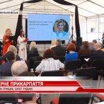 """На Прикарпатті презентували проєкт """"Безбар'єрне середовище для людей з інвалідністю"""" (ВІДЕО)"""