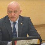 Геннадий Труханов: «Городские пляжи для людей с инвалидностью должны быть обустроены к началу летнего сезона»
