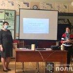 У Вінниці поліцейських навчали комунікації з людьми з інвалідністю
