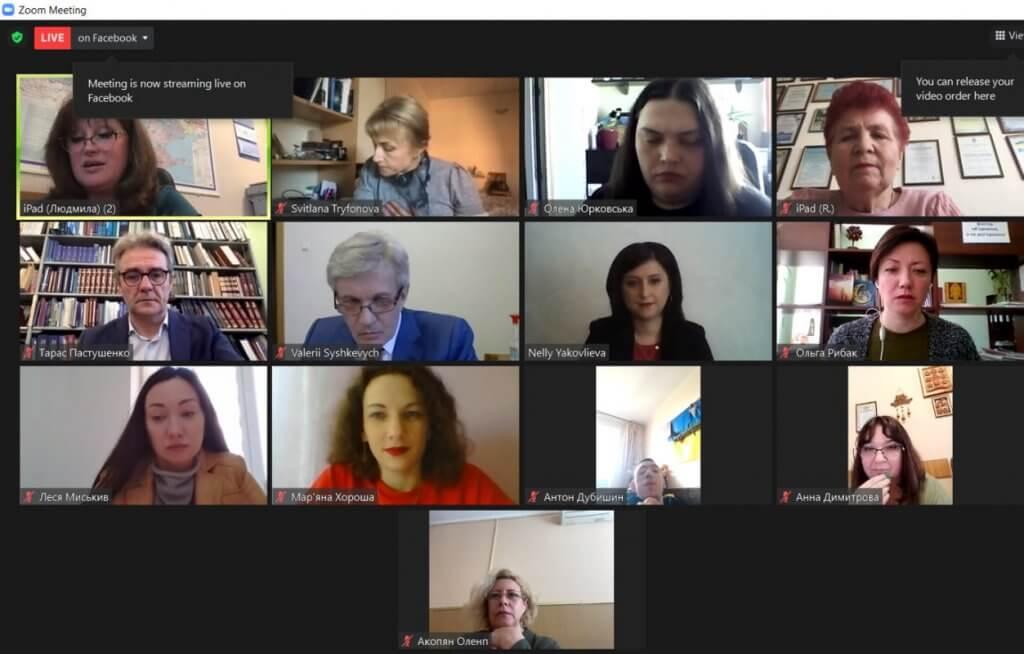 У Верховній Раді обговорено питання дотримання прав людей з інвалідністю. доступність, онлайн-конференція, парламент, інвалідність, інклюзія