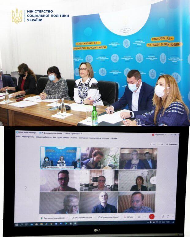 Відбувся діалог Міністра соціальної політики України Марини Лазебної з громадськими об'єднаннями осіб з інвалідністю. марина лазебна, громадське об'єднання, консультация, підтримка, інвалідність