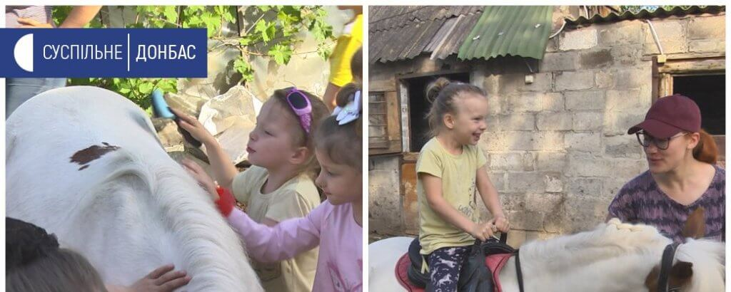 У Маріуполі для дітей з інвалідністю проводять безкоштовні сеанси іпотерапії (ВІДЕО). дцп, мариуполь, аутизм, інвалідність, іпотерапія