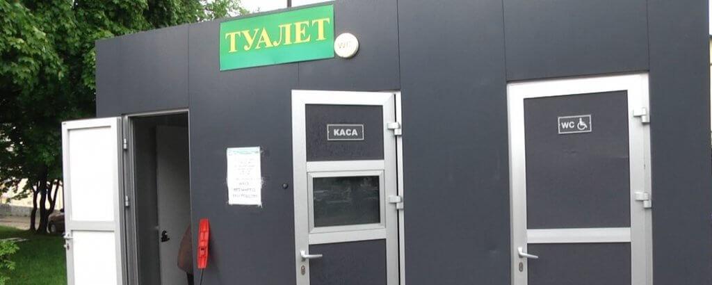 У Житомирі із 40 громадських туалетів для людей з інвалідністю пристосовані чотири (ФОТО, ВІДЕО). житомир, візок, доступність, туалет, інвалідність