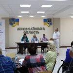 В Миколаївській облраді відбувся Форум для людей з інвалідністю