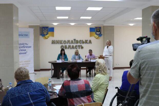 В Миколаївській облраді відбувся Форум для людей з інвалідністю. миколаївська область, проблема, форум, інвалідність, інклюзія