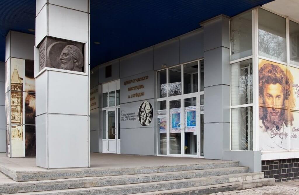 У Маріуполі відбудеться інклюзивна виставка, де покажуть понад 100 робіт. мариуполь, виставка я маю мрію, експозиція, майстер-клас, інвалідність