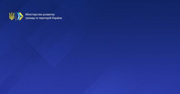 Наталія Козловська: цьогоріч ДБН з інклюзивності буде затверджено у новій редакції. дбн, наталія козловська, безбар'єрний простір, інвалідність, інклюзивність