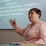 «Гендерний аудит доступності» — інструмент захисту прав жінок з інвалідністю, — Неля Ковалюк