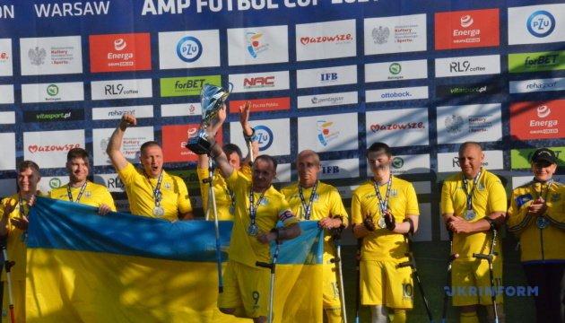 Збірна України з футболу серед осіб з інвалідністю посіла на турнірі у Варшаві друге місце (ФОТО). варшава, ампфутбол, збірна україни, турнір amp futbol cup, інвалідність