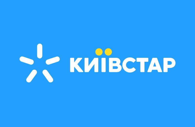 Люди з інвалідністю зможуть підключити спеціальні тарифи Київстар. київстар, абонент, послуга, тариф, інвалідність