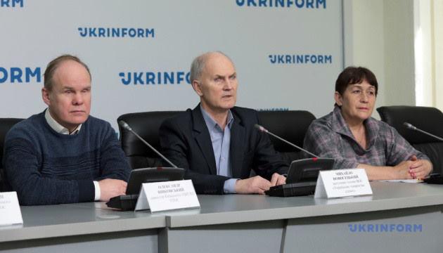 Українське товариство сліпих потребує державної допомоги. утос, допомога, незрячий, підтримка, інвалідність