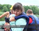 Діти з інвалідністю провели день разом із пластунами у таборі в Наварії (ВІДЕО). наварія, пластуни, спілкування, табір, інвалідність