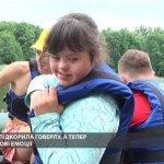 Діти з інвалідністю провели день разом із пластунами у таборі в Наварії (ВІДЕО)