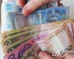 Якщо пенсія менш ніж 2,2 тис. гривень: Кабмін встановив щомісячну доплату для осіб з інвалідністю. кабмін, доплата, засідання, пенсія, інвалідність