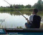 Дозвілля для особливих. Турнір з рибної ловлі (ВІДЕО). виноградів, адаптація, рибна ловля, турнір, інвалідність