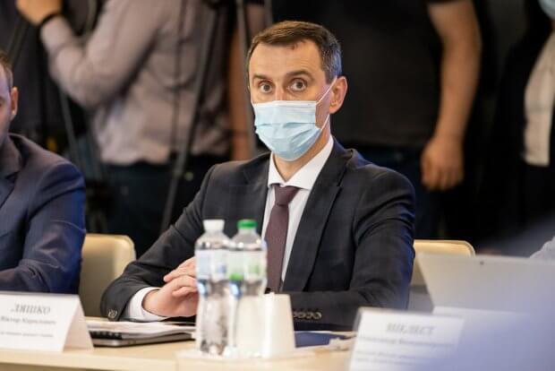 Міністр охорони здоров'я Віктор Ляшко взяв участь у засіданні Ради безбар'єрності. віктор ляшко, мкф, рада безбар'єрності, засідання, інвалідність