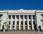 Рада запровадила позачергове обслуговування осіб з інвалідністю. верховна рада, житло, позачергове обслуговування, суспільство, інвалідність