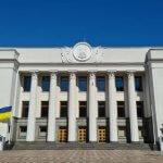 Рада запровадила позачергове обслуговування осіб з інвалідністю