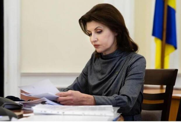 У всіх районах Києва планують відкрити Центри раннього втручання. київ, марина порошенко, центр раннього втручання, засідання, інвалідність