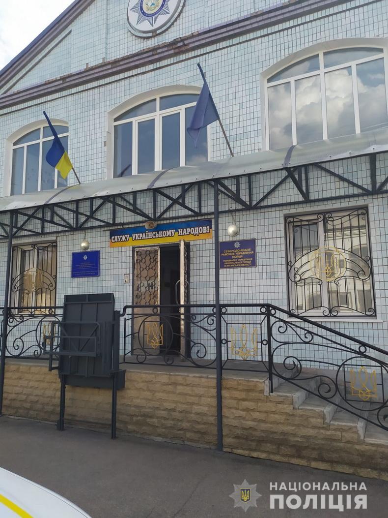 На Луганщині майже біля кожного відділу поліції встановлені пандуси. луганщина, відділ поліції, доступність, пандус, інвалідність