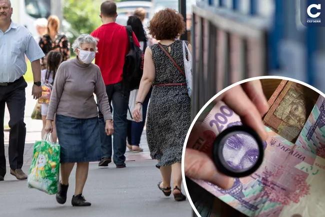 Доплати до пенсій по інвалідності збільшилися: скільки додали з липня. доплата, надбавка, пенсія, прожитковий мінімум, інвалідність