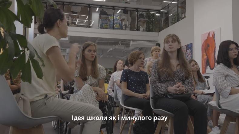 День нашої незалежності: як жінки з інвалідністю відстоюють свої права в Україні. лідерка, доступність, жінка, незалежність, інвалідність